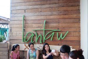 Lantaw(ランタウ)