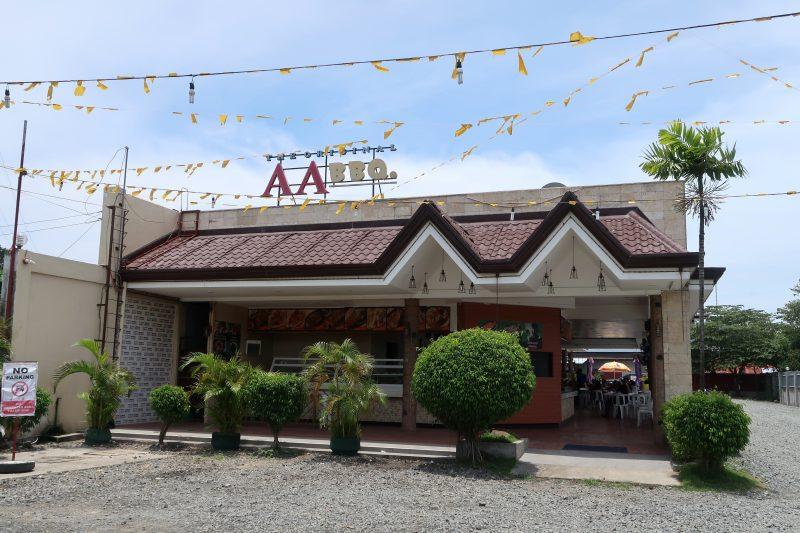セブ島のAA BBQマクタン店