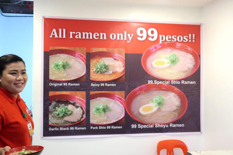 99Ramenのメニュー
