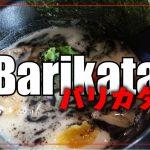 【Barikata(バリカタ)】セブ島ITパークのラーメン専門店