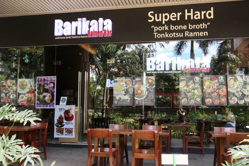 Barikata(バリカタ)の外観