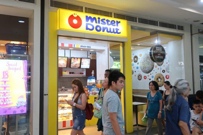 ガイサノ・グランドモールのmister donuts