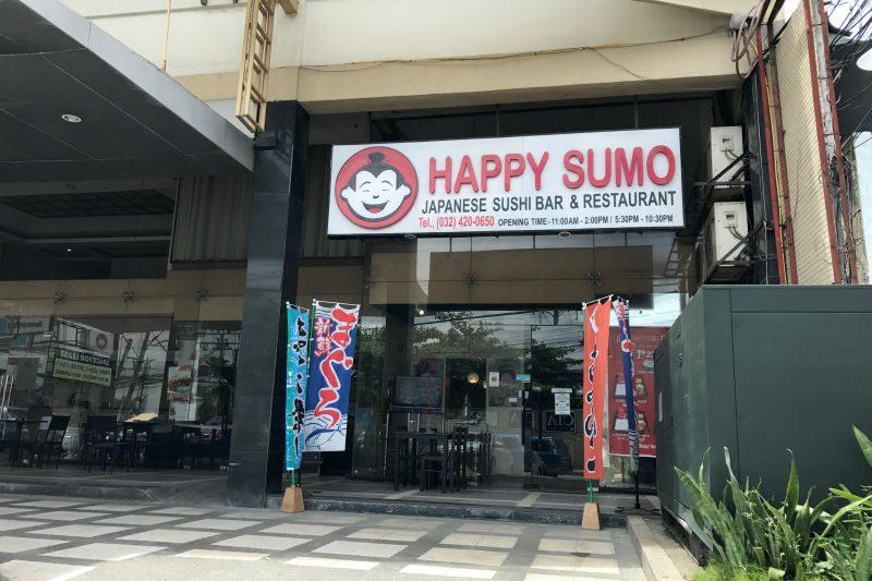HAPPY SUMOUの外観
