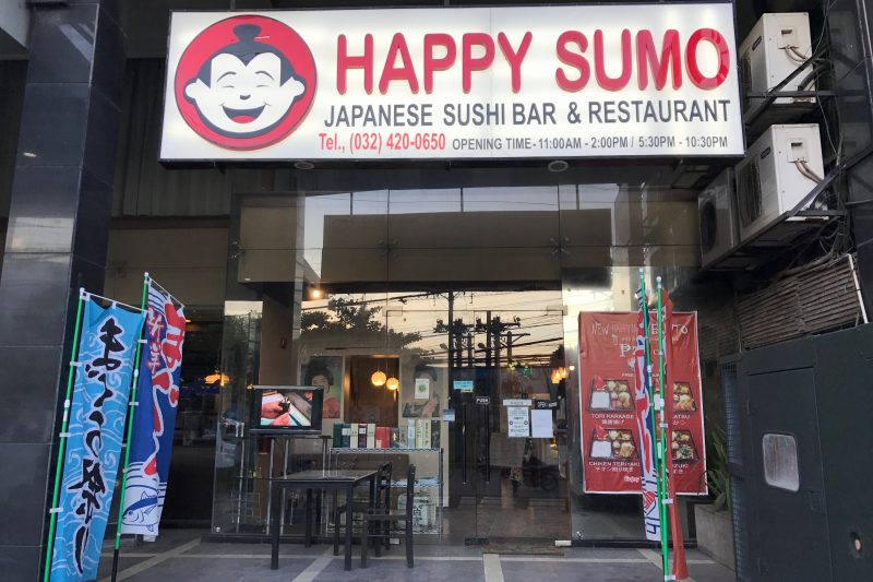 【HAPPY SUMO】日本人の板前がいるセブ島の寿司屋