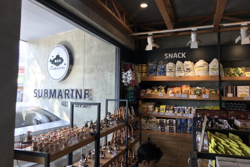 SUBMARINE GIFT SHOPの店内