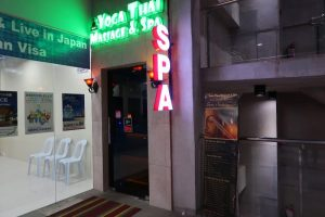 YOGA THAI MASSAGE&SPA