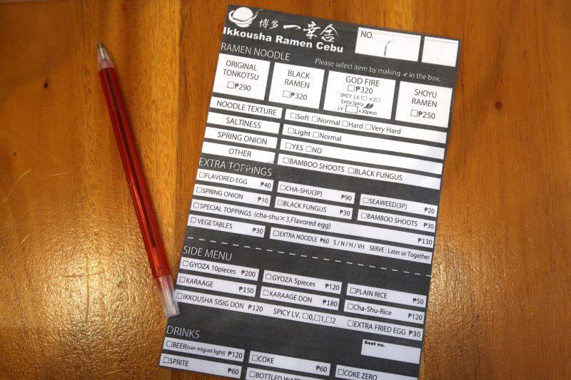 セブ島の一幸舎の注文用紙
