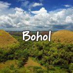 ボホール島の魅力を徹底解説!セブ島から2時間で行ける自然が残る島