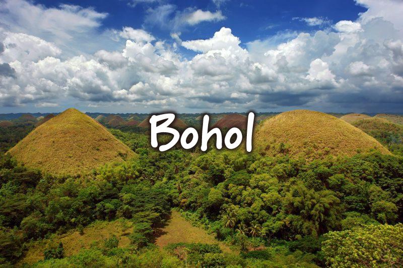 【ボホール島】実は世界遺産ではなかった!けど、見所をご紹介