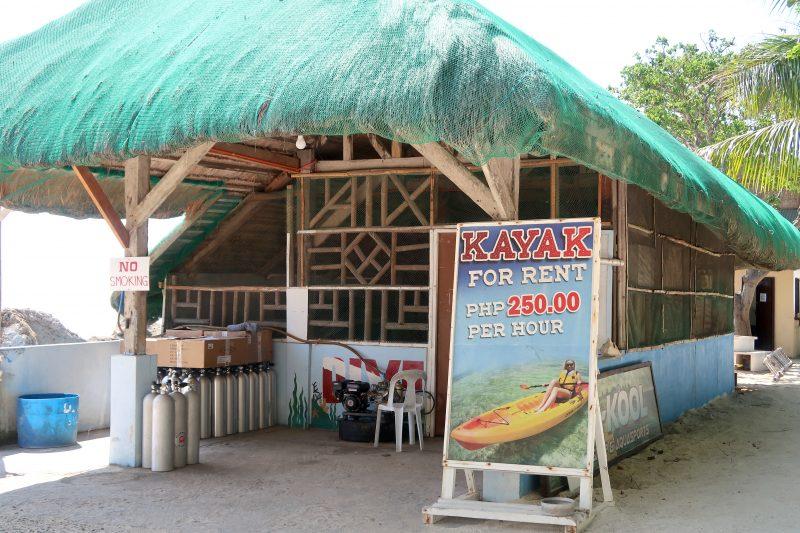 ナルスアン島のカヤック