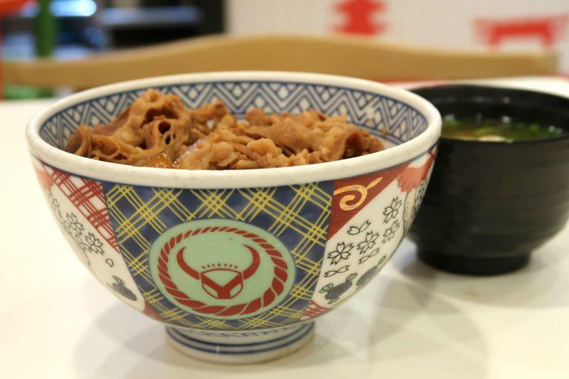 【吉野家】セブ島SMシティモールにある日本でおなじみの牛丼屋
