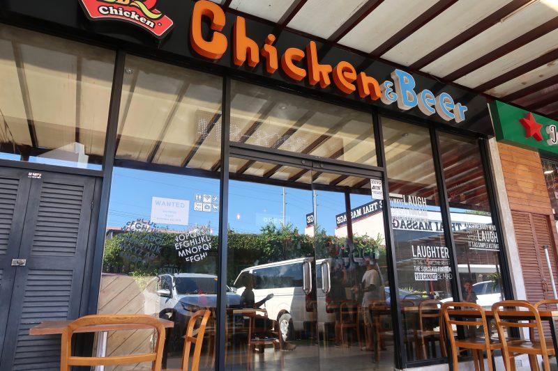 Chicken &Beer
