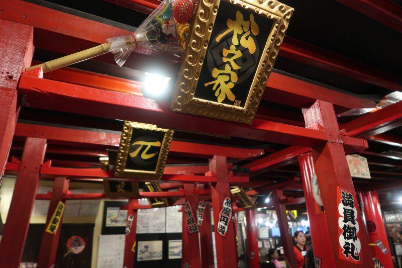 【松之家】味良し!接客良し!セブ島で一番おすすめの日本の居酒屋