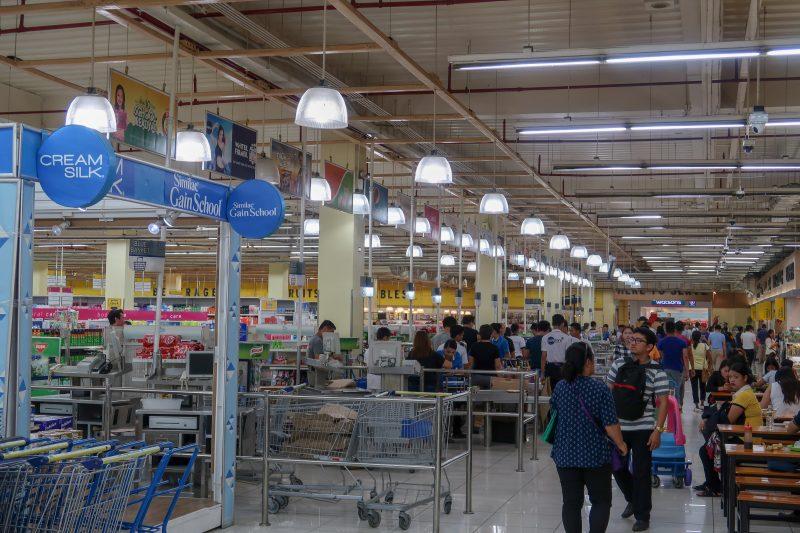 パークモール(Parkmall)の食料品スーパー