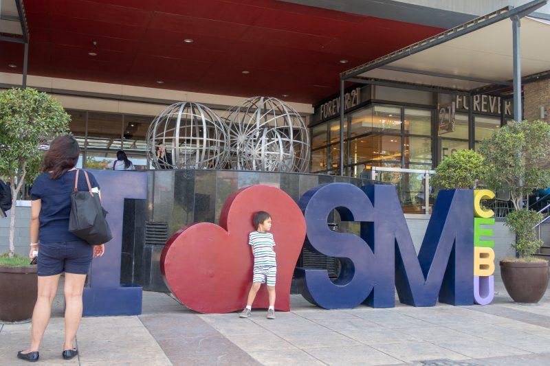 SMシティセブのアイラブSM