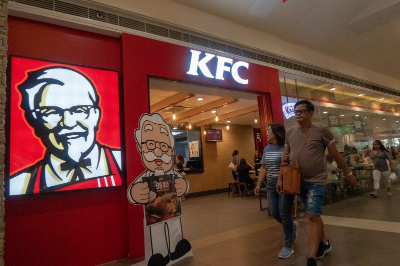 SMシティセブのKFC