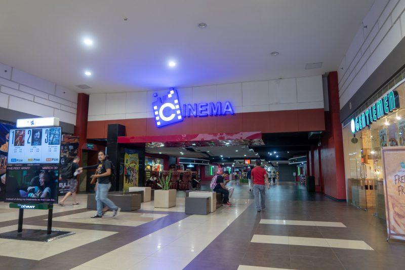 SMシティセブの映画館