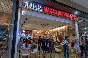 SMシティセブのMACAO IMPERIAL