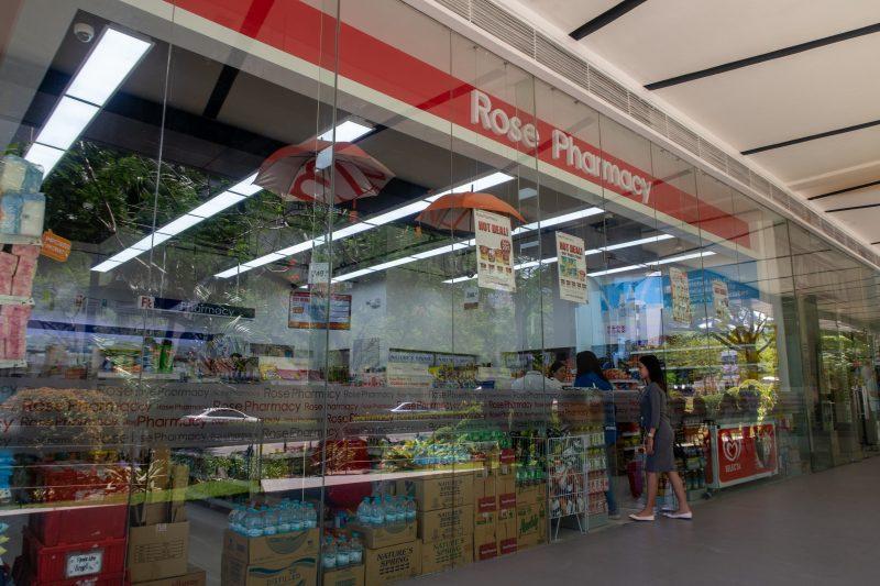 セブ島ITパークのRose Pharmacy
