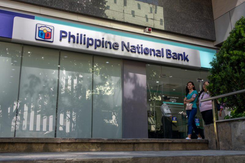 セブ島ITパークのPhilippine National Bank