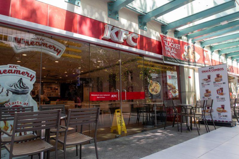 セブ島ITパークのKFC