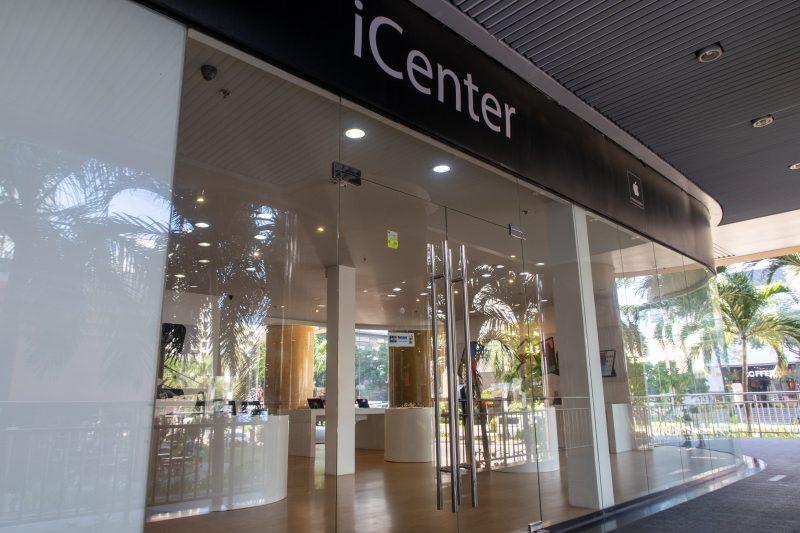 セブ島ITパークのiCenter