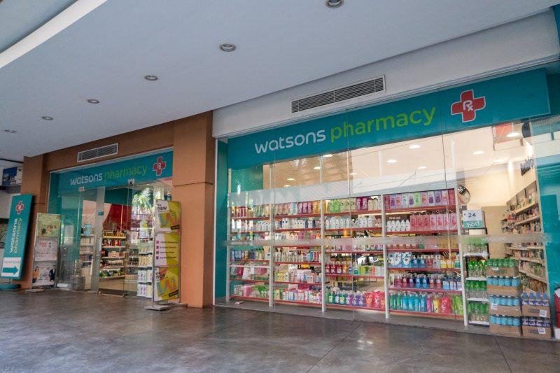 セブ島ITパークのwatsons pharmacy