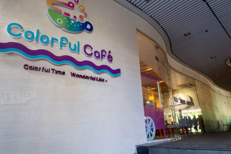 セブ島ITパークのColorful Cafe