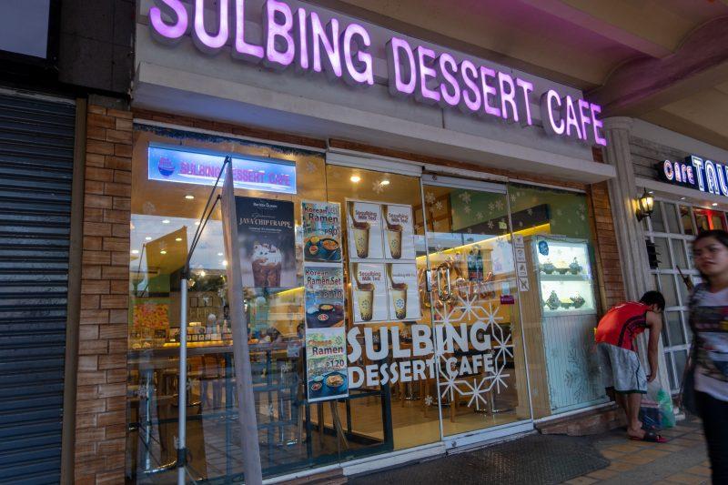 セブ島カントリーモールのSULBING DESSERT CAFE