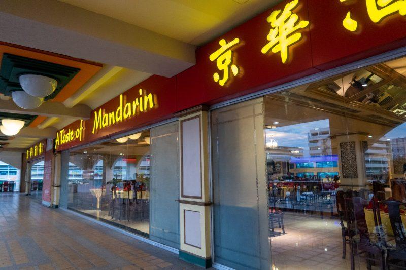 セブ島カントリーモールの中華料理店