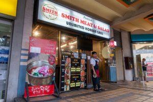 セブ島カントリーモールのSMITH MEAT