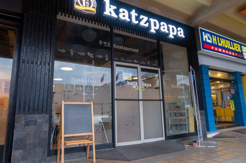 セブ島カントリーモールのKatzpapa