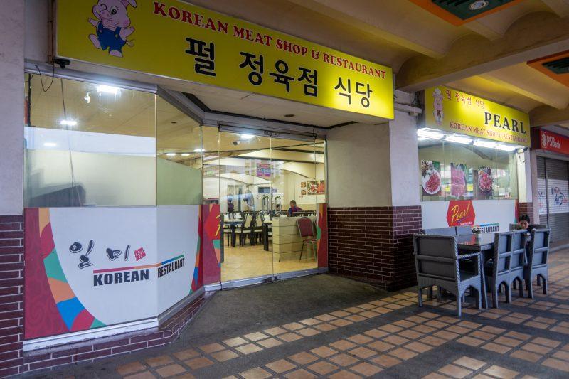 セブ島カントリーモールの韓国料理店