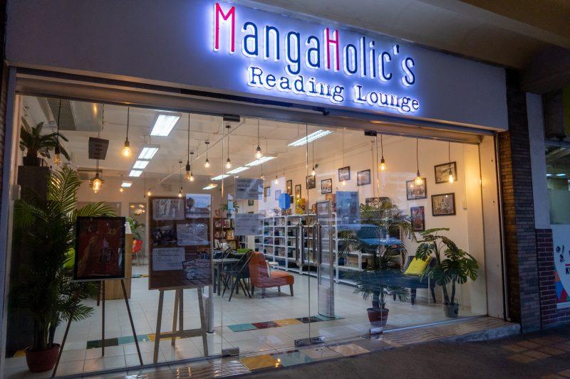 セブ島カントリーモールのMangaHolic's