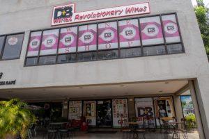 クロスロードのD+B WINES Revolutionary Wines