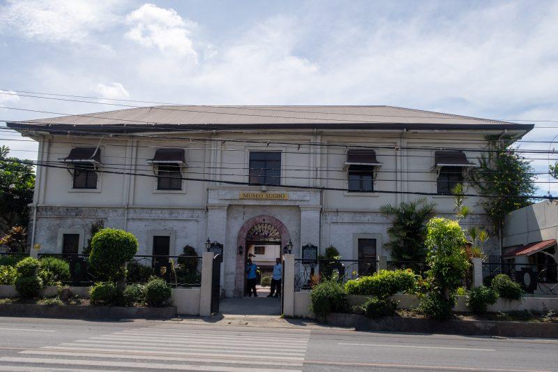 スクボ博物館(Sugbo Museum)