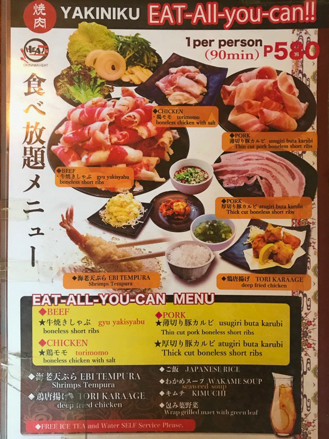 OKINAWA HEAT 沖縄ヒートの食べ放題メニュー