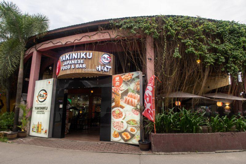 OKINAWA HEAT 沖縄ヒートの外観