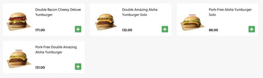 ジョリビーのハンバーガー