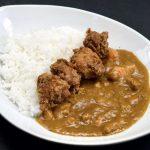Y&G Japanese Curry の料理