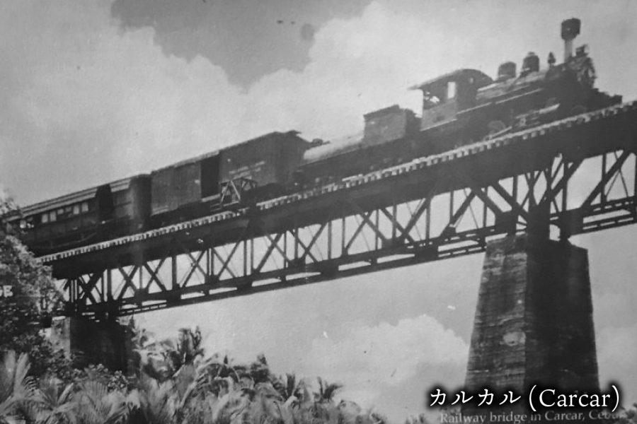 セブ島の鉄道 カルカル
