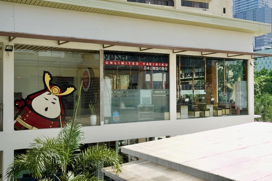 88th AvenueのYoshimeatsu Cebu(焼肉ブッフェ)